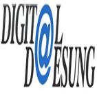 교육,디지털대성,콘텐츠,현금배당,플랫폼