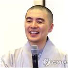 혜민스님,아파트,미국,승려,종단,연합뉴스