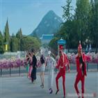 관광,수상,디지털,한국,공사