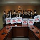 명지전문대학,최종,7개팀,시상,온라인