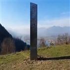 기둥,금속,루마니아,유타주,발견