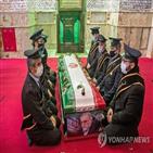 이란,우라늄,법안,암살,농축,파크리자