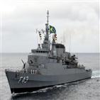 브라질,파병,레바논,유엔평화유지군,해군,병력