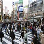 일본,신규,인파,확진,번화가