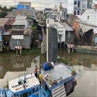 트럭,다리,베트남