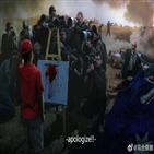 호주,중국,비판,프랑스,대한,대변인,민간인,제품,논란,학살