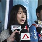 홍콩,수감,차우,혐의,시위,일본,과목