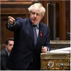 잉글랜드,영국,정부,금지,실내,조치,의원,보수당
