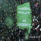 낙태,아르헨티나,합법화,법안,발의,대통령,시술
