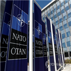나토,보고서,위협,중국