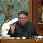 북한,중국,조치,수도,비극