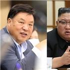 해킹,시도,북한,셀트리온,신풍제약