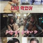 박정수,커플,정을영,김용건,황신혜