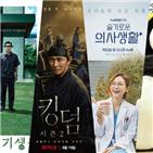 대표,부문,콘텐츠,대한민국,수상자,한국,제작,신한