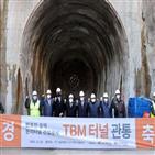 호반산업,공사,터널,분리터널,반포천