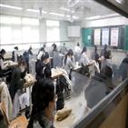 수능,시험,한국,위해,대해,설명,코로나19