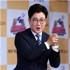 진행,김성주,코로나19