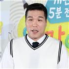 이찬원,서장훈,코로나19