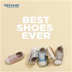 신발,아기,스키니슈즈,성장,선택