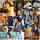 스타트업,순간,김선호,남주혁