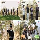 김미현,골프,레전드,대결,러브샷,게임