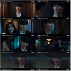 이무기,이연,캐릭터,모습,이태리,최후,시청자,배우