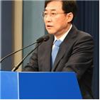 정상회의,일본,한국