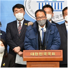 의원,세월,민주당