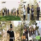 골프,김미현,대결,레전드,러브샷,게임