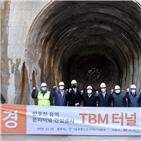 공사,호반산업,터널,리퍼,반포천