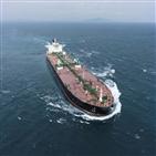 선박,대우조선해양,수주,초대형원유운반선