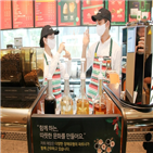 장애인,직원,매장,서울대치과병원점