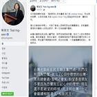 대만,민주화,홍콩,투옥,지지