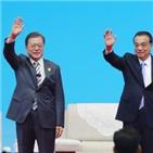 일본,한국,개최,정상회의,연내