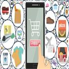 거래액,전월,온라인쇼핑,증가,전보