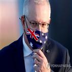 중국,호주,비판,이미지,대변인,총리,정부