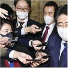 아베,총리,검찰,조사,전야제,일본