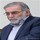이란,암살,이스라엘,미국,당국자