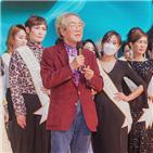 앙드레김,골드클래스,스페셜,예비심사,개최