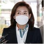 박은정,검사,나경원,의원