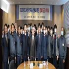 세원그룹,장학금,인재,영남이공대학교