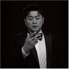 클래식,김호중,미니앨범,발매