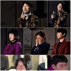 트로트,눈물,패자부활,오드리양장점,민족,김재롱