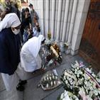 프랑스,사원,이슬람