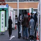 소재,확진,서울,서울시,오후,9시,누적,관련