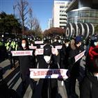 민주노총,경찰,집회,여의도