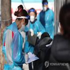 확진,공연,파고다타운,서울