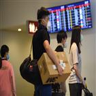 베트남,기업인,특별입국절차,입국,시행