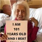 할머니,완치,독감,스페인,코로나19