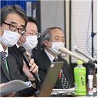 감염,상황,이동,일본,코로나19,전문가,확진